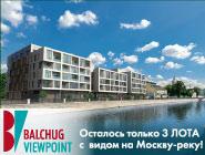 Balchug Viewpoint. Элитарные апарт-резиденции Оглянись